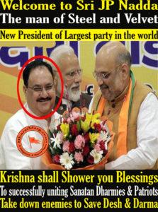 Welcome to Sri JP Nadda – New President of BJP !!