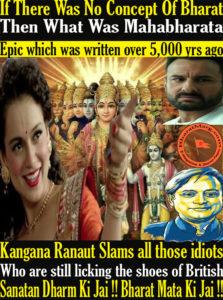 Kangana Ranaut Slams all those idiots Who are still licking the shoes of British