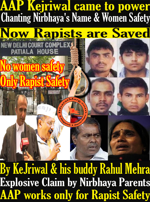 No Women Safety… Only Rapist Safety for Delhi CM AAP Kejriwal !!