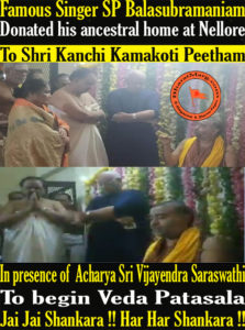 Famous Singer SP Balasubramaniam Donates his home for Veda Patasala