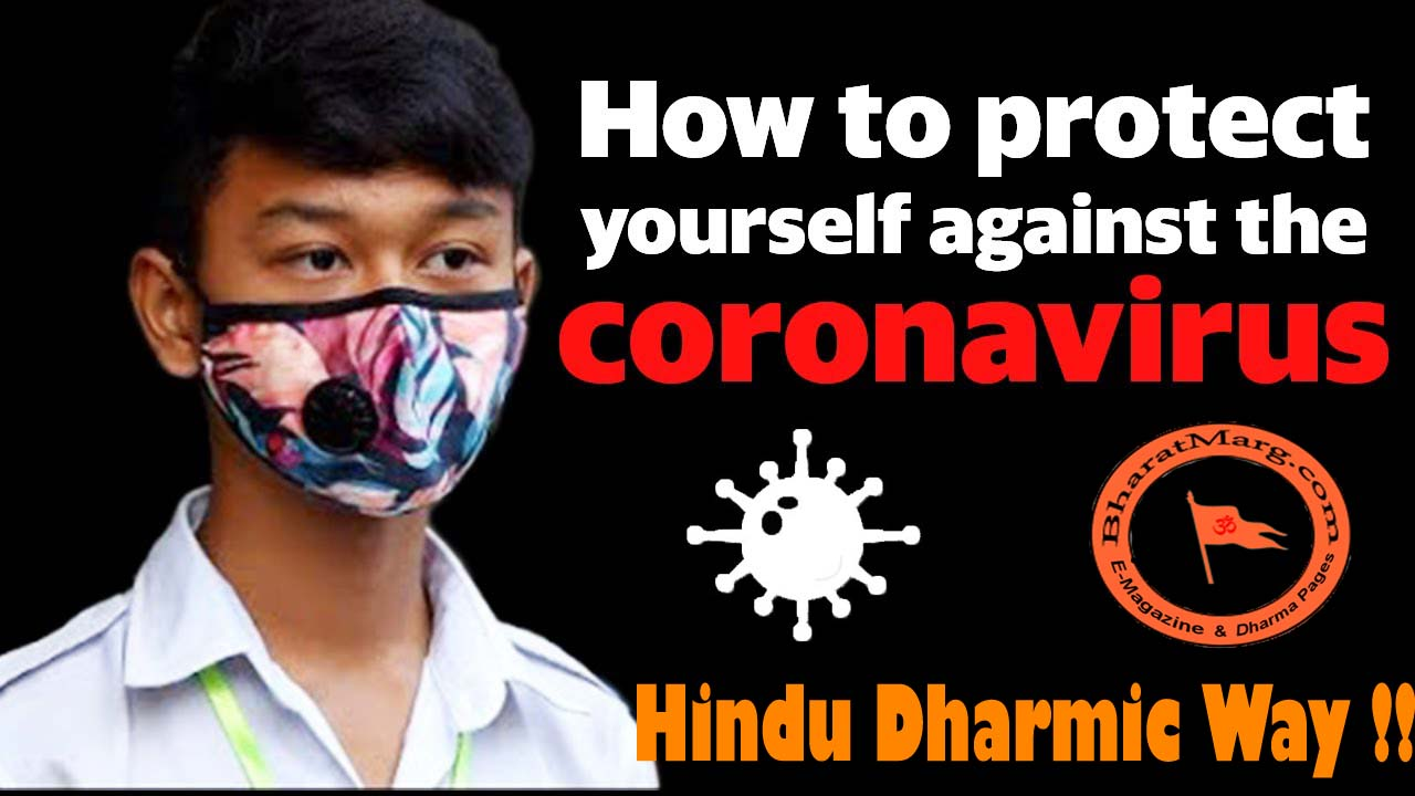 Follow Hindu Way of Living to Protect yourself from Coronavirus & More !!