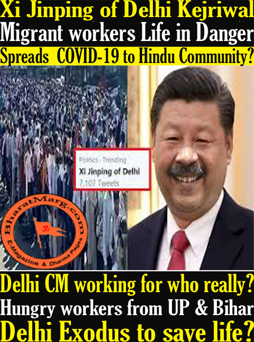 Xi Jinping of Delhi Kejriwal Manufactured Exodus crisis !!