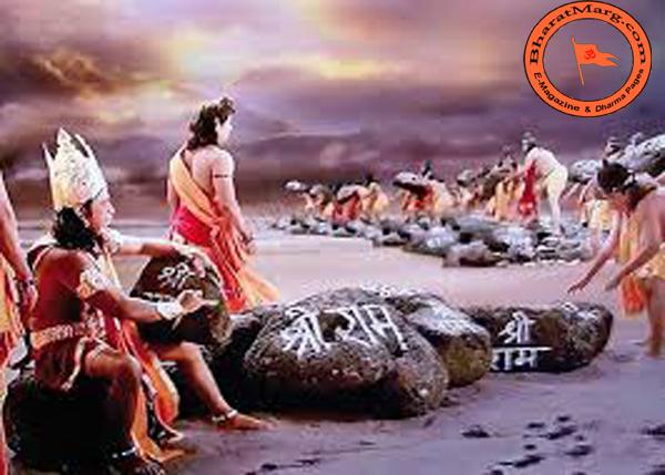 Lets Celebrate Ram Janma Boomi Puja on Aug 5 by Chanting Rama Nama