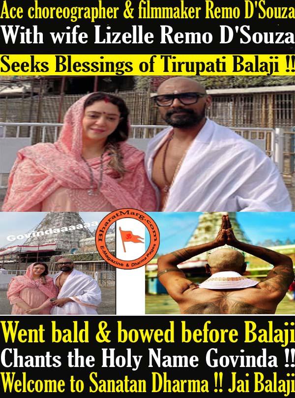 Ace Choreographer & Filmmaker Remo D'Souza Seeks Blessings of Tirupati Balaji !!
