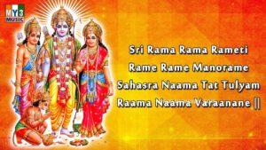 Power Of Sri Rama Mantra – Story with Sloka as said by Mahadev