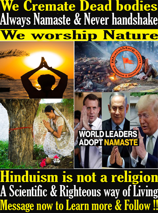 Hinduism is not a religion but a Scientific & Righteous way of Living !!