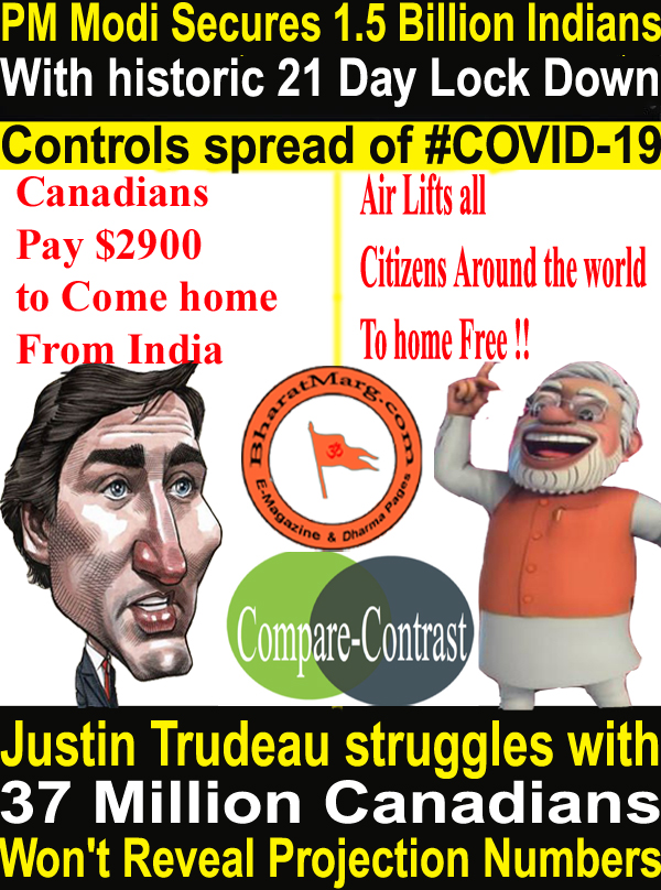 Canadian PM Justin Trudeau Vs Indian PM Modi !! Compare & Contrast !!