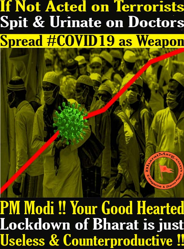PM Modi's good hearted lockdown could become Useless & Counterproductive !!