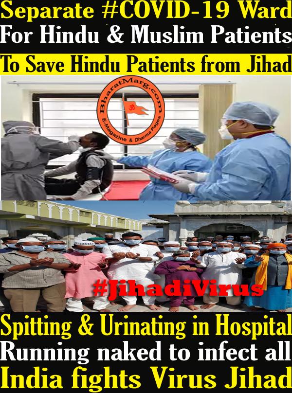 India fights Virus Jihad !!