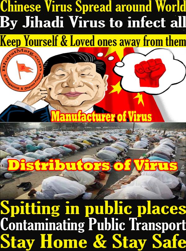 Chinese Virus Spread around World by Jihadi Virus to infect all
