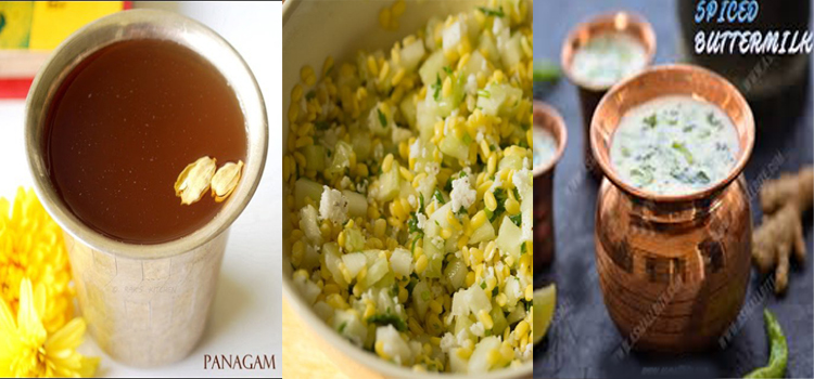 Sri Ramanavami Prasadam recipe for naivedyam