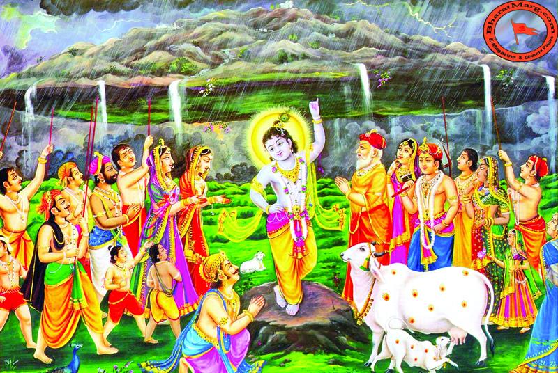 Krishna kanhaiya's Braj Bhoomi – By Shri Indresh ji Upadhyay