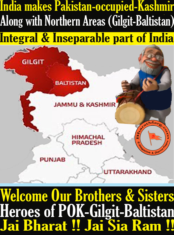 Welcome Our Brothers & Sisters Heroes of POK-Gilgit-Baltistan !!