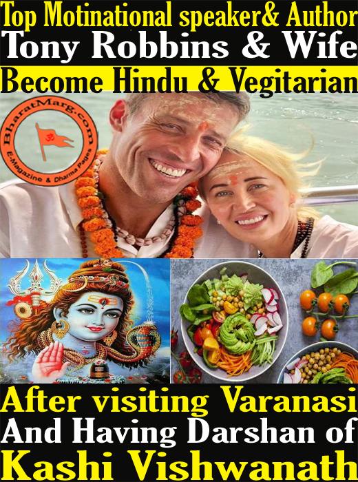 Tony Robbins & Wife Become Hindu & Vegetarian