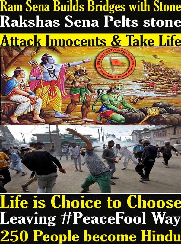Life is Choice to Choose – Jai Sia Ram!!