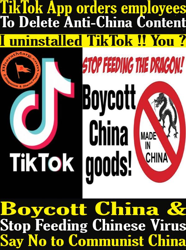 TikTok App orders employees to delete Anti-China content