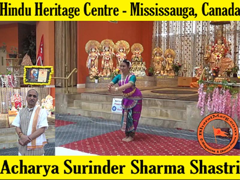 Hindu Heritage Center – Acharya Surinder Sharma Shastri