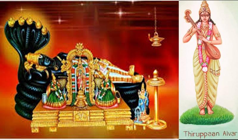 Thiruppaan Alvar Story : Srirangam Temple History & Sthala Puran – Part 3