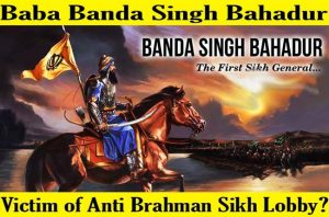 First Sikh General was a Brahman?