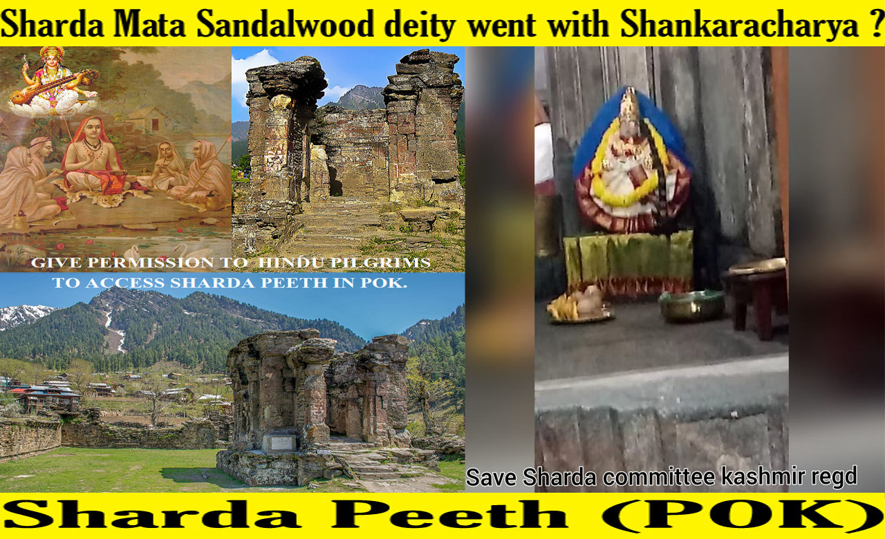 Sharda Mata Sandalwood deity went with Shankaracharya ?
