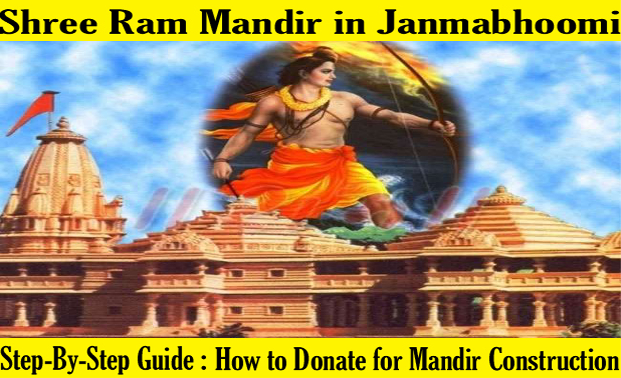 Step-By-Step Guide to Donate for Ram Mandir Construction in Janmabhoomi