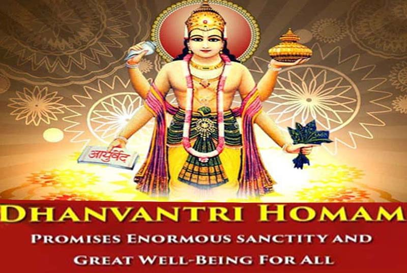 Dhanvanthri Homam with 1008 Chants and 108 Herbs for great health