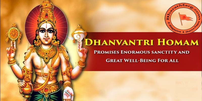 Dhanvanthri Homa (Yagna) will be conducted Praying for good health of everyone !!