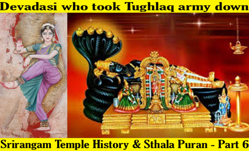 Devadasi Who took Tughlaq army down and saved Srirangam Temple : History & Sthala Puran – Part 6