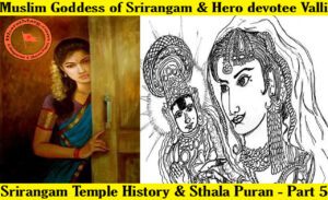 Muslim Goddess of Srirangam Temple & Hero devotee Valli – Srirangam Stha Puran : Part 5