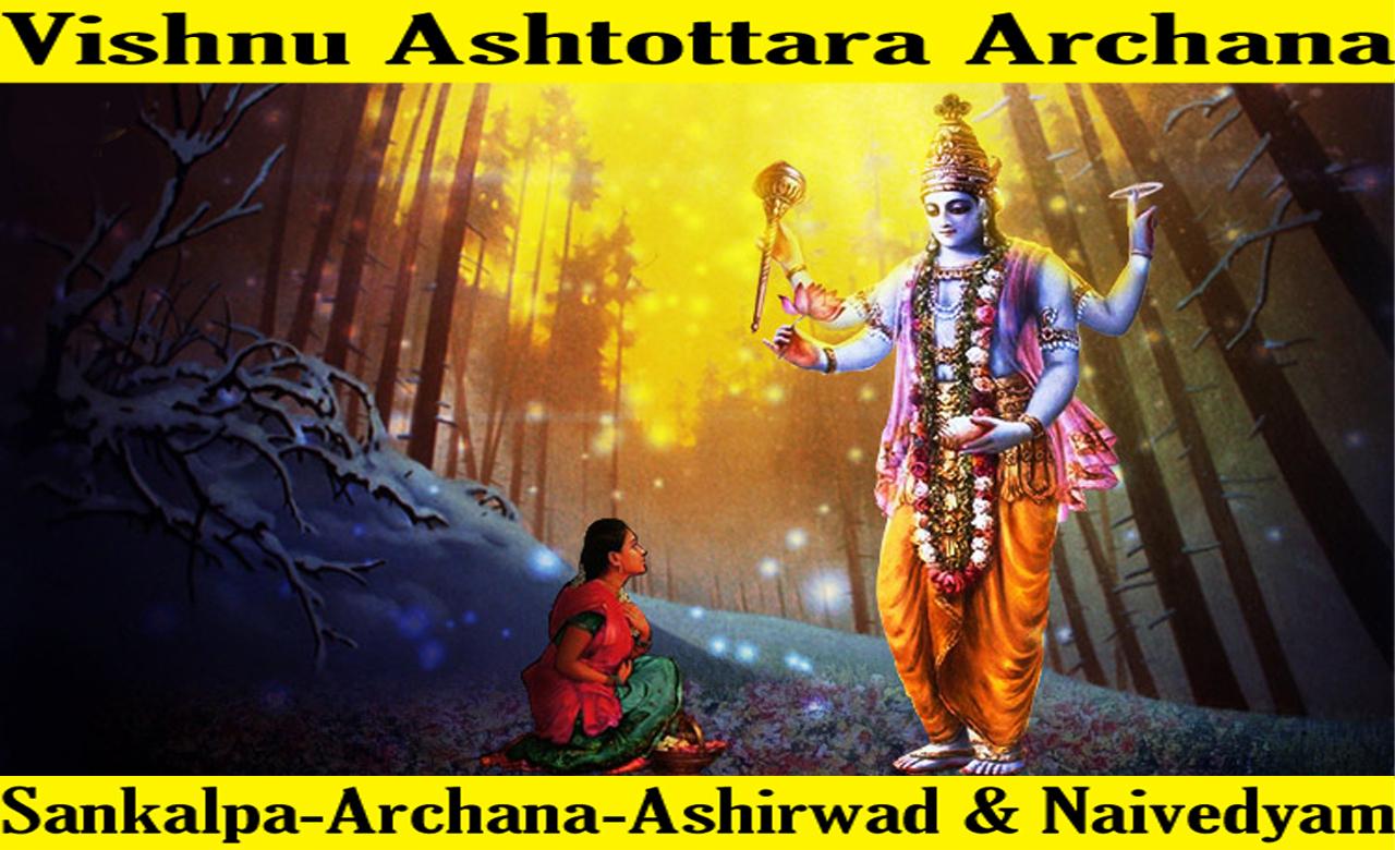 Vishnu Ashtottara Archana !!