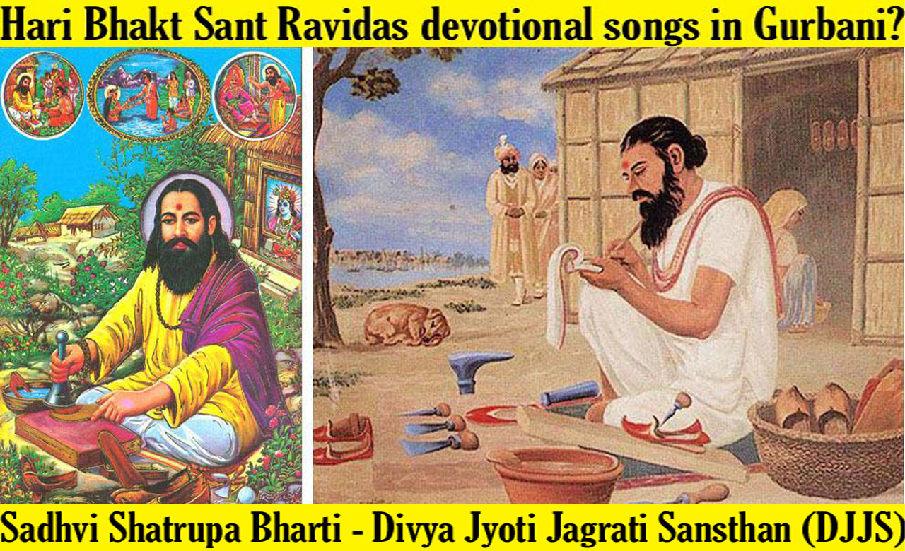 How come Gurbani has Hari Bhakt Sant Ravidas devotional songs ?