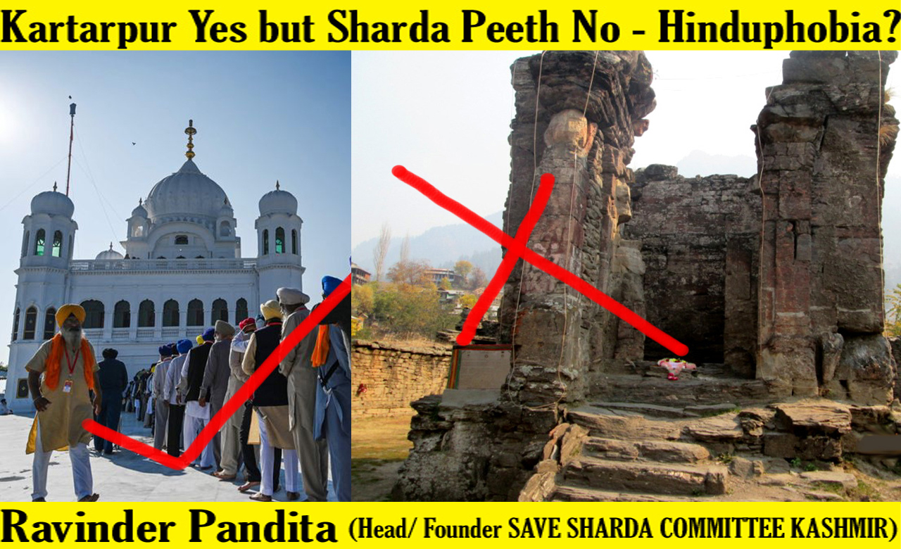 I can go to Kartarpur but not to Sharda Peeth !! Hinduphobia?