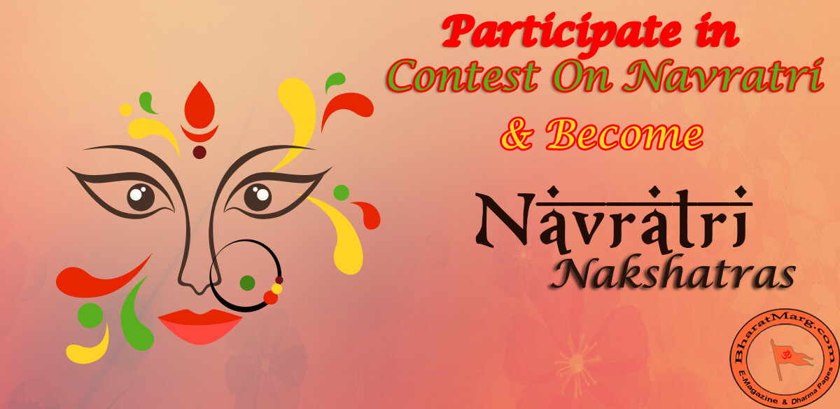 "Win ""Contest On Navratri"" and become certified Navaratri Nakshatra"