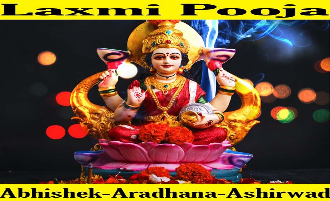 Laxmi Pooja with Abhishek-Aradhana-Ashirwad with lyrics