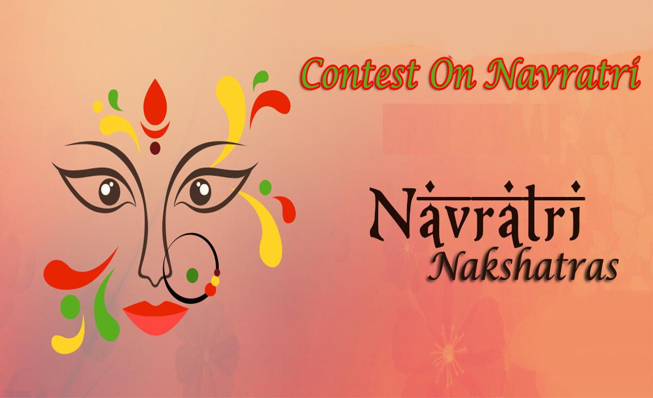 Navaratri Nakshatra Contest Winner – Congratulations to all