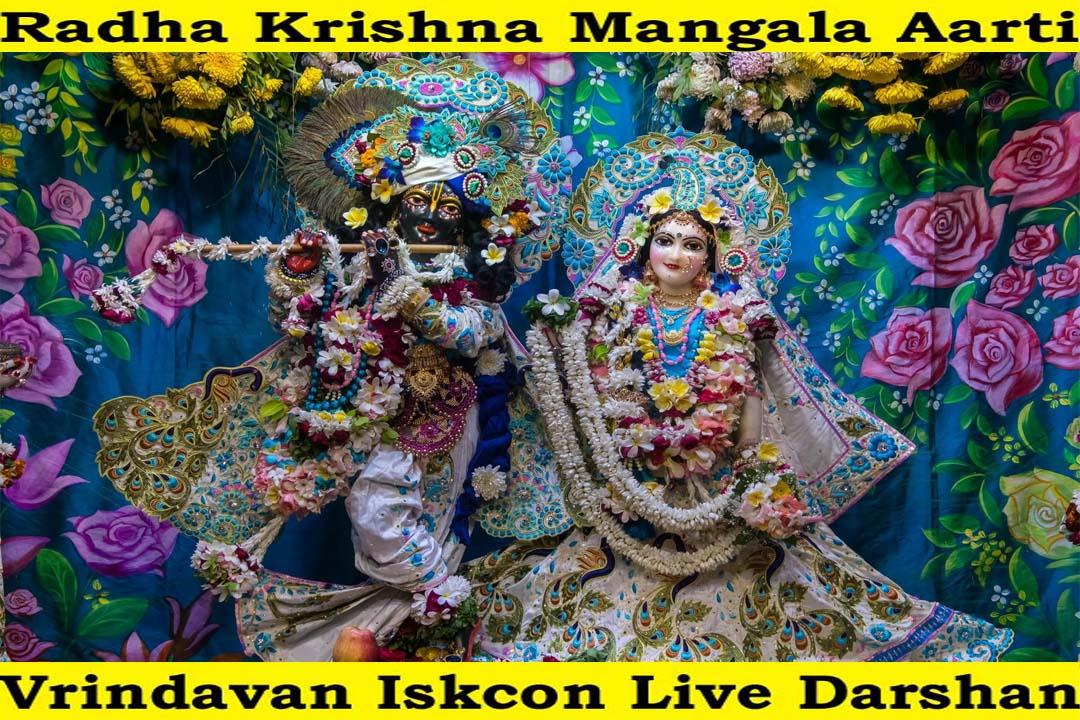 Live Mangala Arti Dharshan – ISKCON Vrindavan