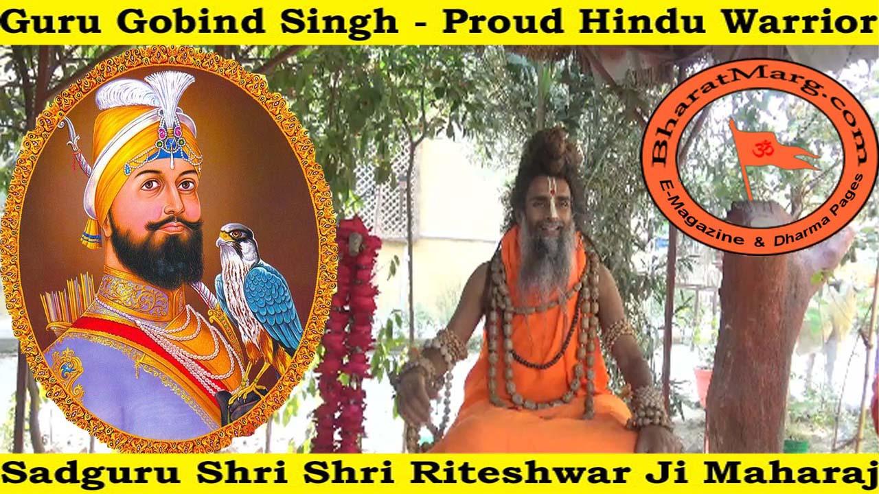 Guru Gobind Singh – Proud Hindu Warrior !!