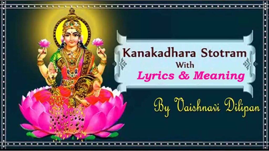 Kanakadhara Stotram – Mata Lakshmi Mantra For Wealth & Prosperity