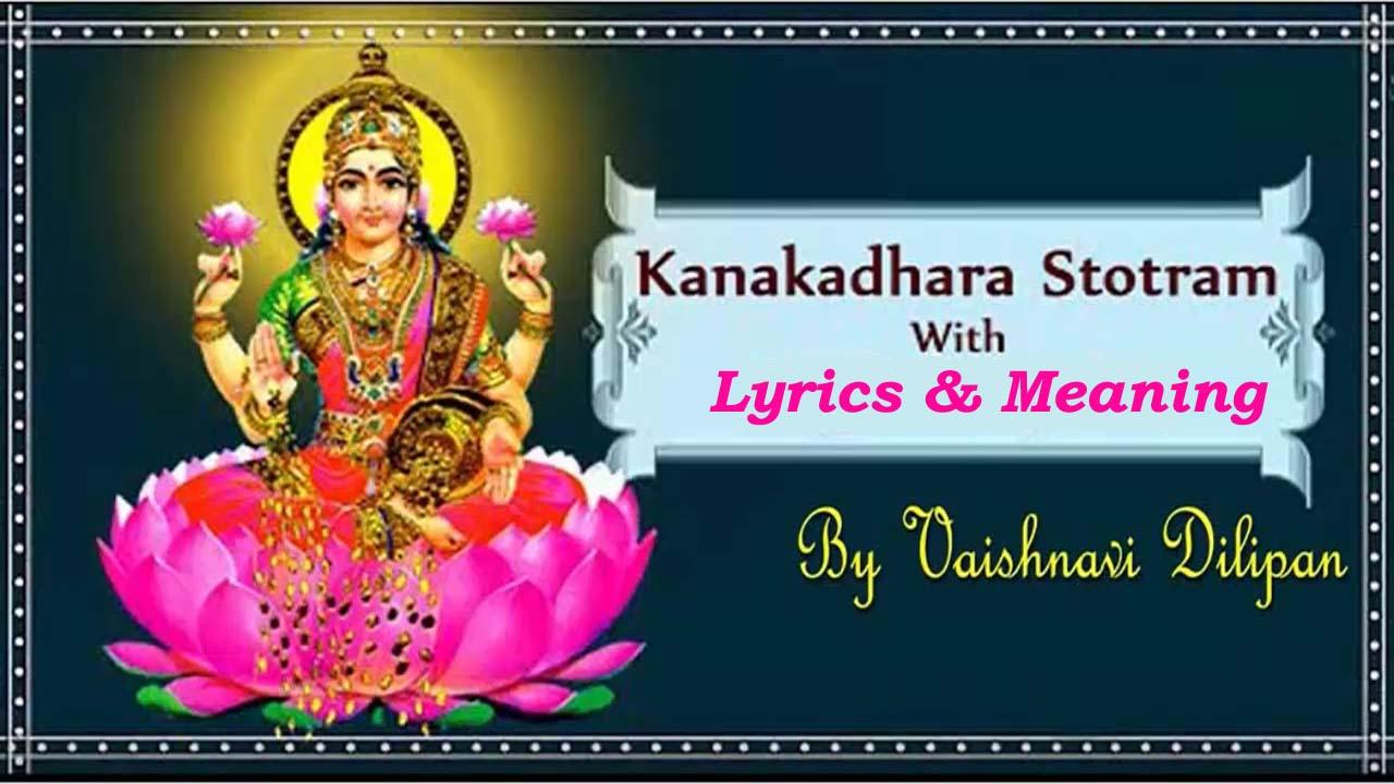 Kanakadhara Stotram – Mata Lakshmi Mantra For Wealth & Prosperity