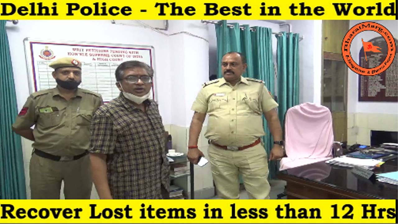 Delhi Police – The Best in the World !!