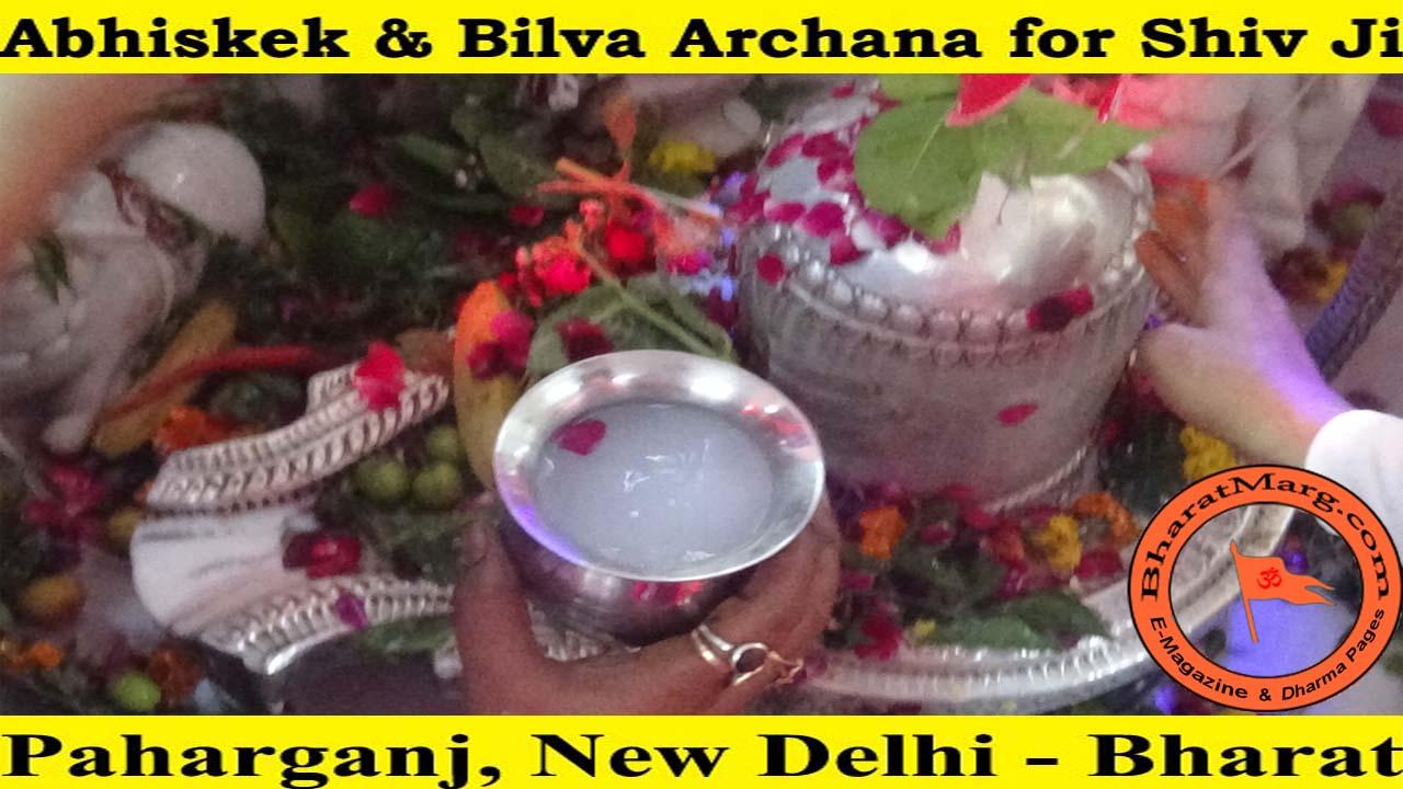 Abhishek and Bilva Archana for Shiva – Darshan for Blessing