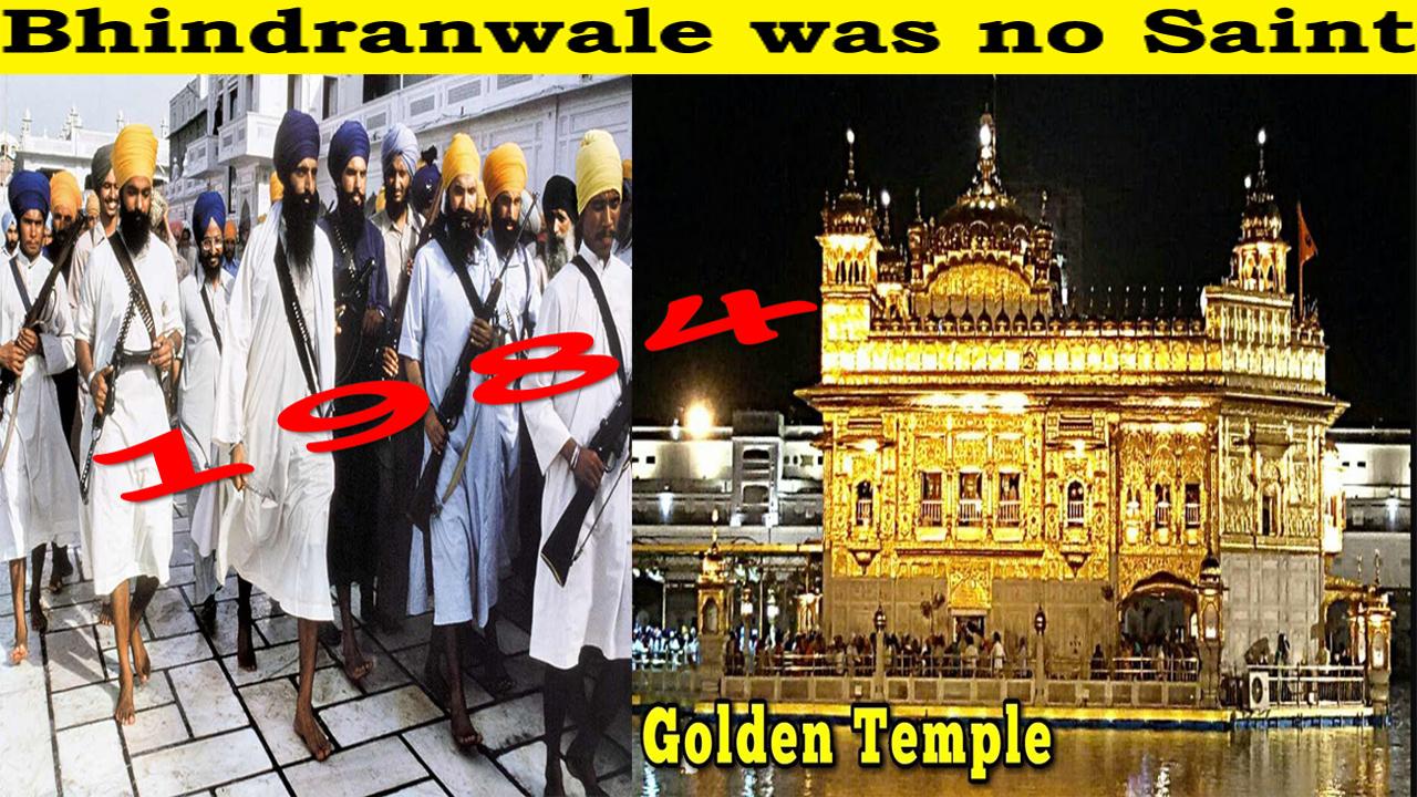 Bhindranwale was no saint – 1984 Inside Harmandir Sahib !!