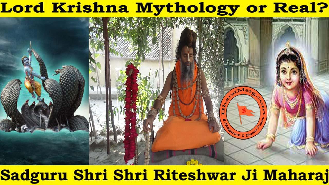 Lord Krishna a Myth or Real? – Sadguru Shri Shri Riteshwar Maharaj
