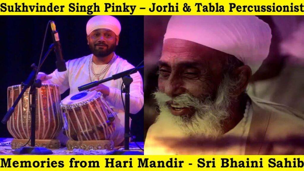 Sukhvinder Singh Pinky – Memories from Hari Mandir – Sri Bhaini Sahib