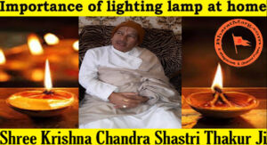 Importance of Lighting lamp at home – Shree Krishna Chandra Shastri Thakur Ji