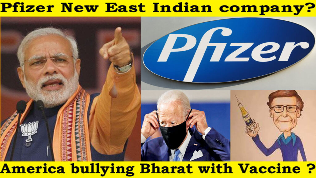US President Biden desperate to sell pfizer vaccine to India?