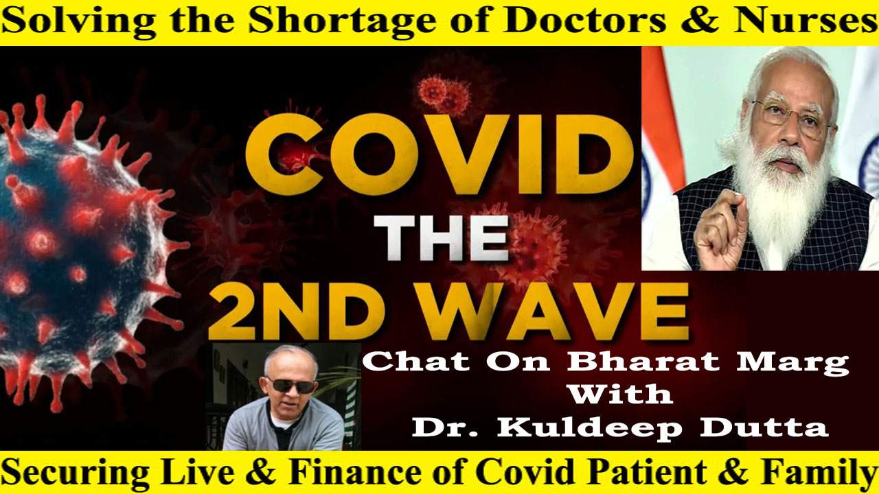 COVID-19 : Solving Health Infrastructure Issues & Securing Patients