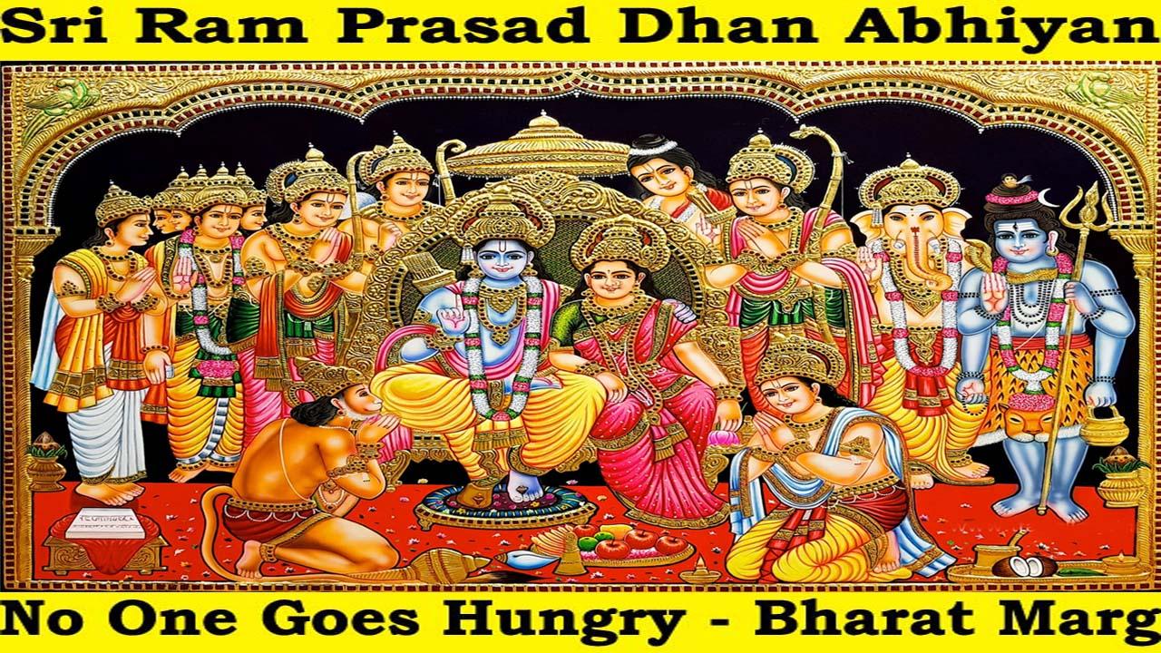 Sri Ram Prasad Dhan Abhiyan – No one goes hungry : Bharat Marg
