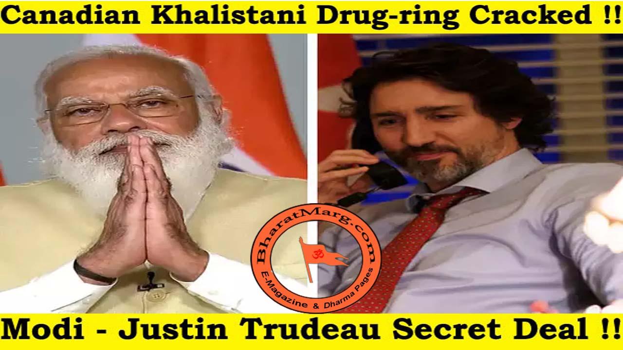 Khalistani Drug-ring cracked : Modi – Justin Trudeau Secret Deal !!