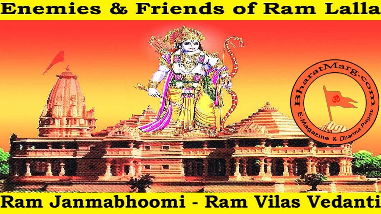 Enemies & Friends of Ram Lalla – Ram Vilas Vedanthi